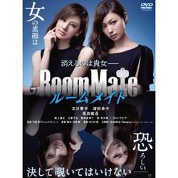 Roommate_2