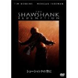 Shawshank_3