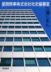 Hoshima_3