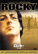 Rocky_2