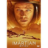 Martian_3