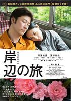Kishibe_3