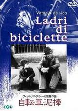 Biciclette_3