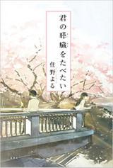 Kimisui_2