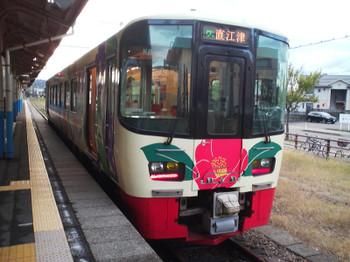 Ts3r0048