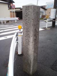 Ts3r0015