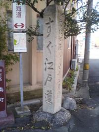 Ts3r0104