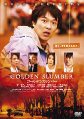 Goldenslumber