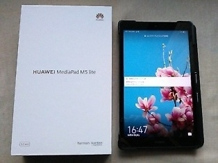 Huawei_20191031190901